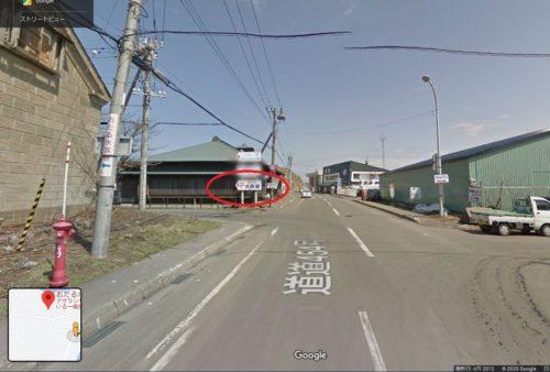 小樽水族館駐車場入口