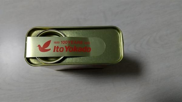 イトーヨーカドー100周年