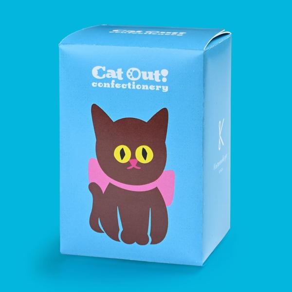 カタヌキ猫バウム