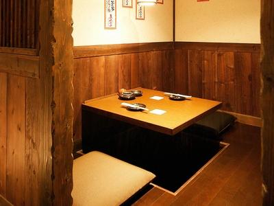北の家族 京橋コムズガーデン店