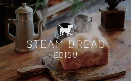 スチーム生食パン