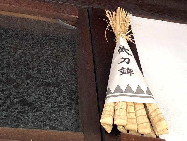 京都祇園祭りちまき