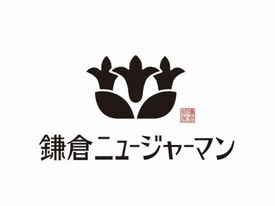 鎌倉ボーロ